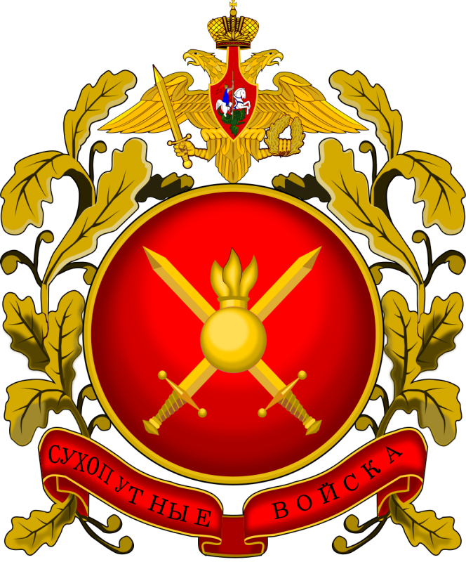 970px-Great_emblem_of_the_Russian_Ground_Forces.svg.png