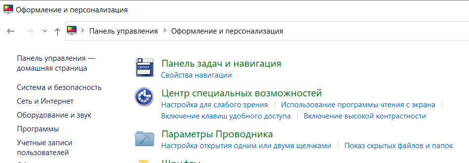 папка1.png